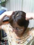 atama-hogushi.JPG